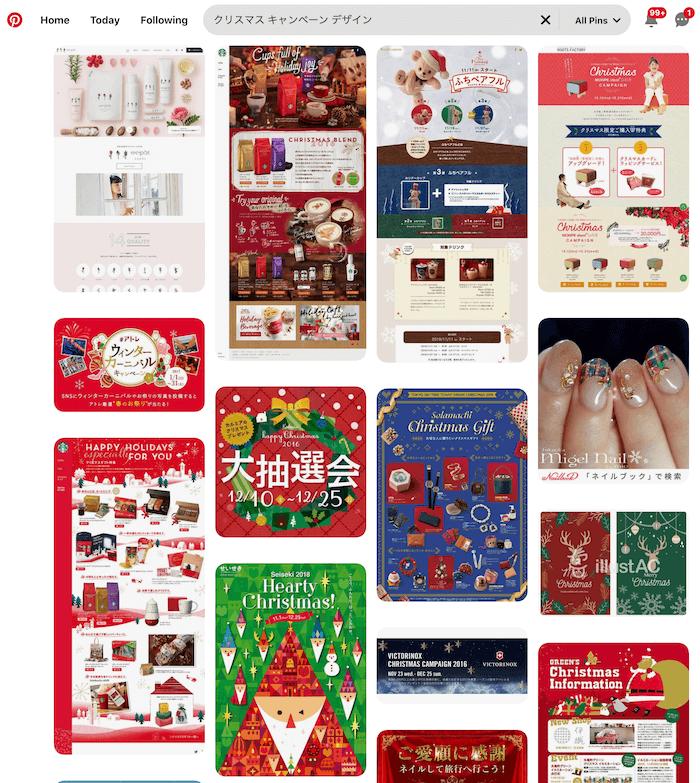「クリスマスキャンペーン デザイン」のPinterest検索結果