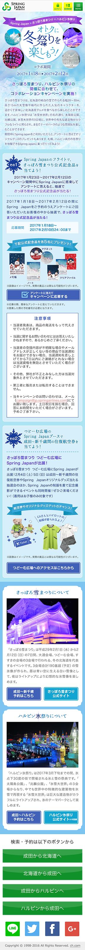 fuyu_sp